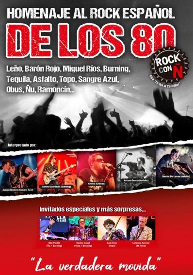Rock con Ñ